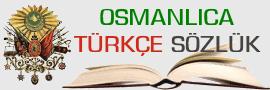 Osmanlıca Türkçe Logo
